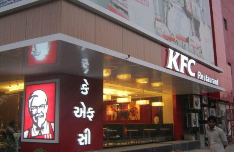 KFC Central, Vadodara